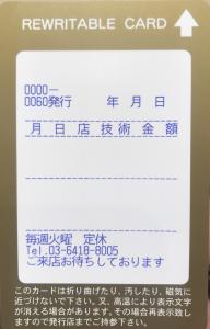 63F0409A-285A-483F-8DD0-97531FF64650.jpeg